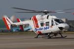 へりさんが、名古屋飛行場で撮影したセントラルヘリコプターサービス BK117C-1の航空フォト(写真)