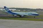 まっちゃんさんが、成田国際空港で撮影した日本貨物航空 747-281F/SCDの航空フォト(写真)