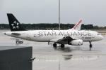 バルセロナ空港 - Barcelona Airport [BCN/LEBL]で撮影されたエーゲ航空 - Aegean Airlines [A3/AEE]の航空機写真