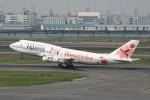 ゆだなかさんが、羽田空港で撮影したJALウェイズ 747-346の航空フォト(写真)