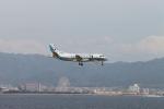 たろさんが、関西国際空港で撮影した海上保安庁 340B/Plus SAR-200の航空フォト(写真)