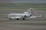 NikomD750さんが、羽田空港で撮影したコートジボワール政府の航空フォト(写真)