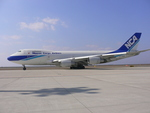 yanaさんが、中部国際空港で撮影した日本貨物航空 747-281B(SF)の航空フォト(写真)