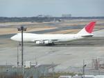 yanaさんが、成田国際空港で撮影した日本航空 747-246F/SCDの航空フォト(写真)