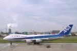 安芸あすかさんが、松山空港で撮影した全日空 747-281Bの航空フォト(写真)