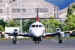 JA22HPさんが、広島西飛行場で撮影したジェイ・エア BAe-3217 Jetstream Super 31の航空フォト(写真)