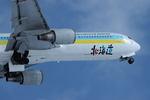 ミヤドゥさんが、旭川空港で撮影したAIR DO 767-381の航空フォト(写真)