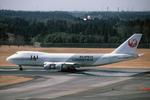 tsubameさんが、成田国際空港で撮影した日本航空 747-246Fの航空フォト(写真)