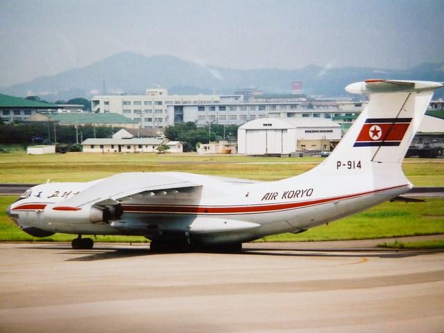 高麗航空 Ilyushin Il-76/78/82 P-914 名古屋飛行場  航空フォト | by yanaさん