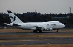 Koenig117さんが、成田国際空港で撮影したイラン航空 747SP-86の航空フォト(写真)