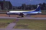 夏奈さんが、鹿児島空港で撮影したエアーニッポン YS-11A-500の航空フォト(写真)