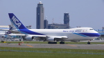 SVMさんが、成田国際空港で撮影した日本貨物航空 747-281F/SCDの航空フォト(写真)