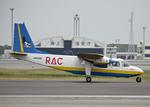 Bokuranさんが、那覇空港で撮影した琉球エアーコミューター BN-2B-26 Islanderの航空フォト(写真)
