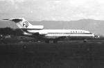 チャーリーマイクさんが、福岡空港で撮影した東亜国内航空 727-89の航空フォト(写真)