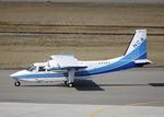 Bokuranさんが、新潟空港で撮影した新中央航空 BN-2B-20 Islanderの航空フォト(写真)
