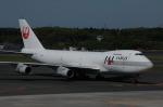 チャーリーマイクさんが、成田国際空港で撮影した日本航空 747-246F/SCDの航空フォト(写真)
