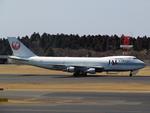 atsushiさんが、成田国際空港で撮影した日本航空 747-246F/SCDの航空フォト(写真)