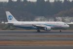 Koenig117さんが、成田国際空港で撮影したウラジオストク航空 A320-214の航空フォト(写真)