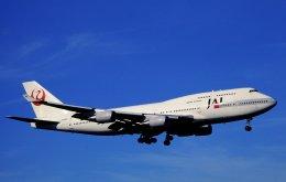 成田国際空港 - Narita International Airport [NRT/RJAA]で撮影された成田国際空港 - Narita International Airport [NRT/RJAA]の航空機写真
