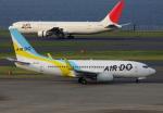 Koenig117さんが、羽田空港で撮影したAIR DO 737-781の航空フォト(写真)