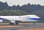 チャーリーマイクさんが、成田国際空港で撮影した日本貨物航空 747-281B(SF)の航空フォト(写真)