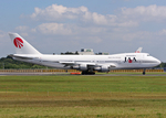 Bokuranさんが、成田国際空港で撮影した日本アジア航空 747-246Bの航空フォト(写真)