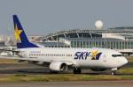 遠森一郎さんが、福岡空港で撮影したスカイマーク 737-86Nの航空フォト(写真)
