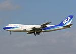 Bokuranさんが、成田国際空港で撮影した日本貨物航空 747-281B(SF)の航空フォト(写真)