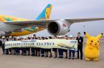 ゆたろうさんが、羽田空港で撮影した全日空 747-481(D)の航空フォト(写真)