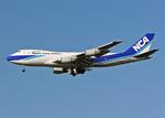 Bokuranさんが、成田国際空港で撮影した日本貨物航空 747-281F/SCDの航空フォト(写真)