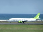 すずでんさんが、大分空港で撮影したソラシド エア 737-4Y0の航空フォト(写真)