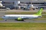 Peter Hoさんが、羽田空港で撮影したスカイネットアジア航空 737-4Y0の航空フォト(写真)