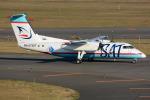 Tomo-Papaさんが、新千歳空港で撮影したサハリン航空 DHC-8-200Q Dash 8の航空フォト(写真)