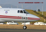 ★パリンドロームさんが、新田原基地で撮影した航空自衛隊 U-125 (BAe-125-800FI)の航空フォト(写真)