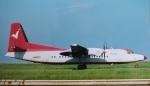 TKOさんが、大分空港で撮影した中日本エアラインサービス 50の航空フォト(写真)