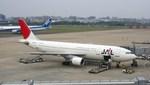 朝霧 真さんが、福岡空港で撮影した日本航空 A300B4-622Rの航空フォト(写真)