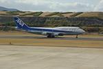 倉庫長さんが、長崎空港で撮影した全日空 747-481の航空フォト(写真)