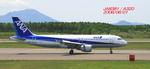 takumimiさんが、新千歳空港で撮影した全日空 A320-211の航空フォト(写真)
