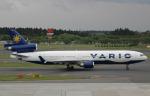 成田国際空港 - Narita International Airport [NRT/RJAA]で撮影されたヴァリグ - Varigの航空機写真