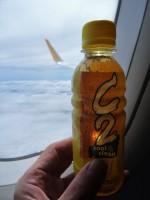 5J132の搭乗レビュー写真