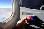 BC301の搭乗レビュー写真