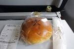 JW919の搭乗レビュー写真