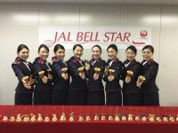 イベント画像:JALベルスター2019 ハンドベル演奏会 (函館空港)