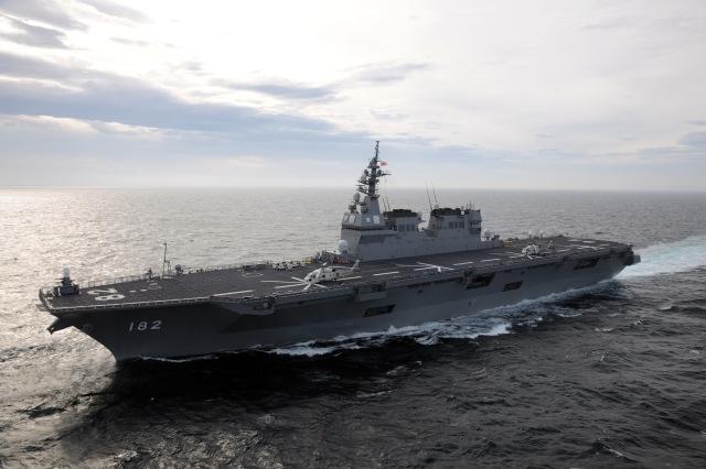 イベント画像 1枚目:護衛艦 いせ DDH-182
