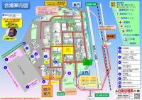 イベント画像 7枚目:築城基地航空祭 基地MAP