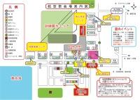イベント画像 4枚目:航空祭会場MAP