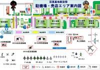 イベント画像 8枚目:会場MAP