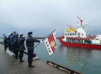 イベント画像 2枚目:富山市消防海上出初式