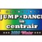 イベント画像:JUMP×DANCE in centrair 2020 winter