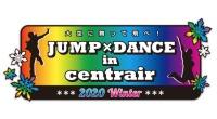 イベント画像:JUMP×DANCE in centrair 2020 winter